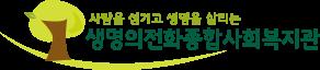 [지역기반 사회적 고립청년 밀착지원사업] 컨소시엄 기관(거점센터) 선정 기관 안내 > 소통공간